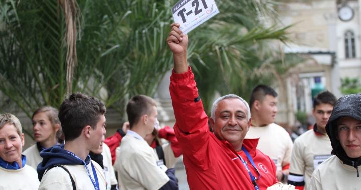 ISF Athletics Jean Humbert Memorial